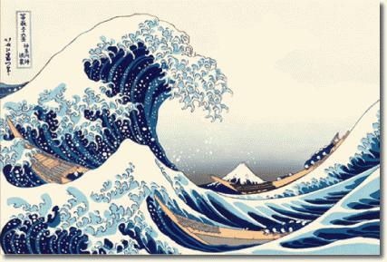 Ukiyo Wave