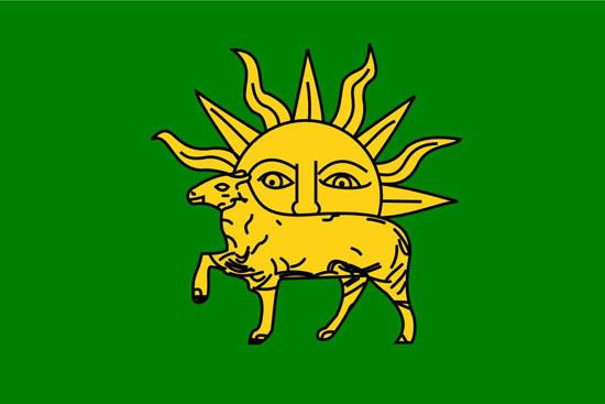 Psyche & Ram of the Sun