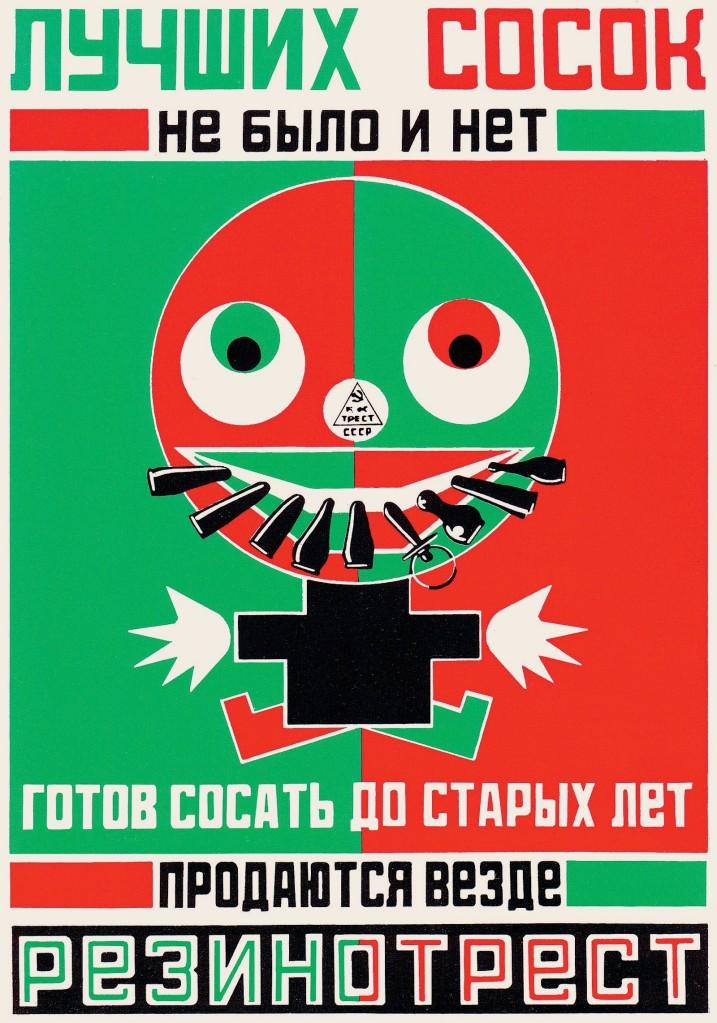 Alexander Rodchenko Baby Dummies