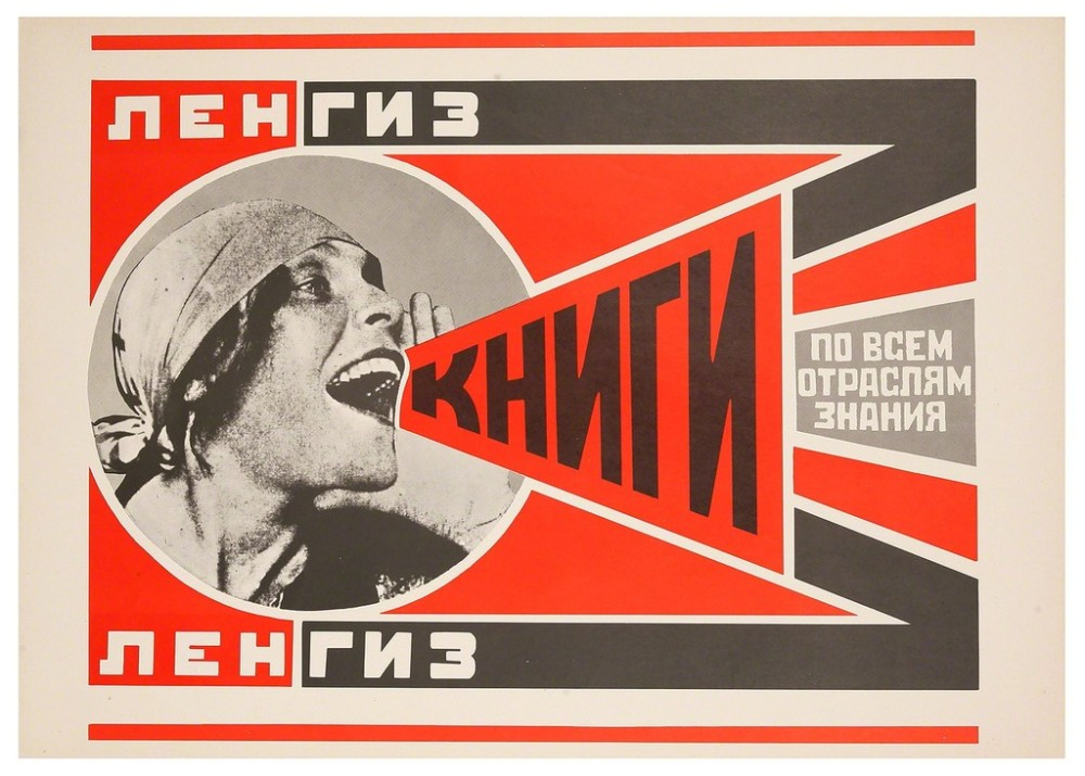 Alexander Rodchenko Books in all Branches of Knowledge 1924