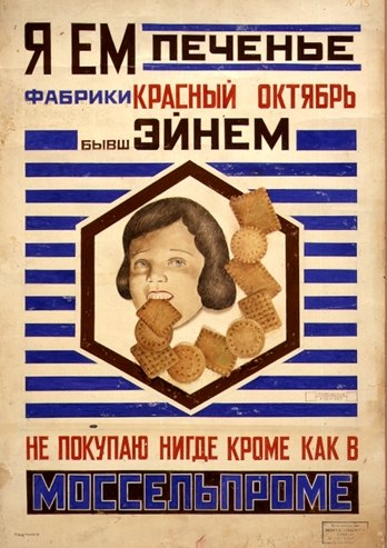 Alexander Rodchenko Cookie Advertisement 1923