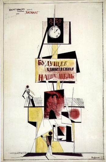 Alexander Rodchenko Design for a Kiosk 1919