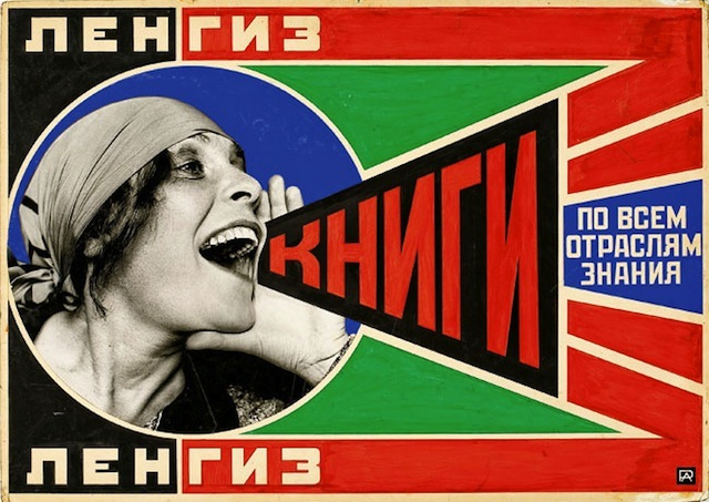 Rodchenko Collage