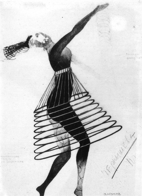 Rodchenko Costume Design for A Sixth Part of the World 1926